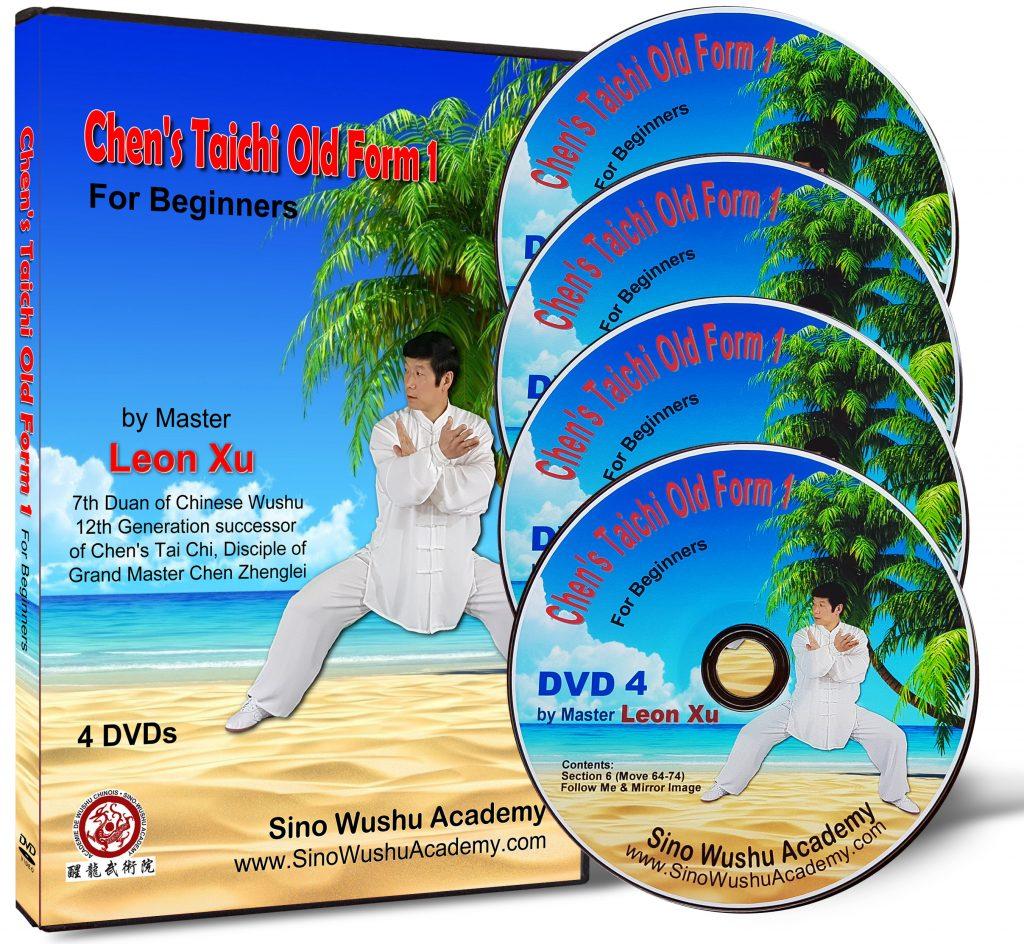 DVD Old Form 1